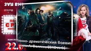 """всероссийская акция """"НОЧЬ КИНО"""" 2019"""