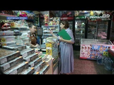 МТРК МІСТО: Легалізація «тіньових» трудових відносин