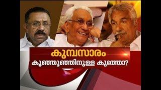 I regret having taken action against Karunakaran in spy case: Hassan  News Hour 23 Dec 2017