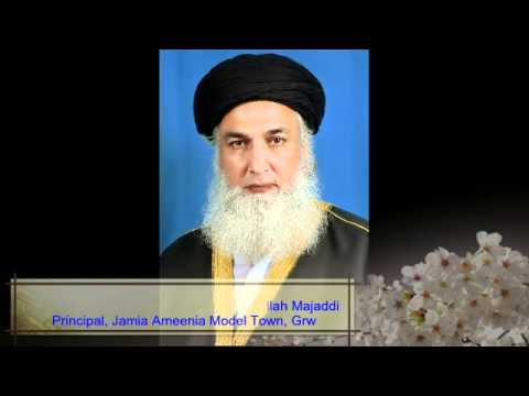 Allama Molana Mufti Nusrat Ullah Majaddi Gujranwala video post by Arif Qureshi PART=1