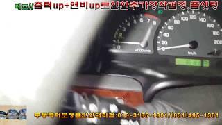 무동력터보정품King-Turbo//레조(LPG)//출력…
