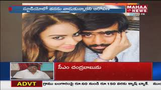 Sri Reddy Reveals  Facts About Suresh Babu Son ...