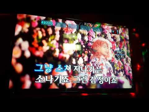 금영노래방 반주곡 아이오아이(I.O.I) - 소나기 KMS-A100 곡번호:49429