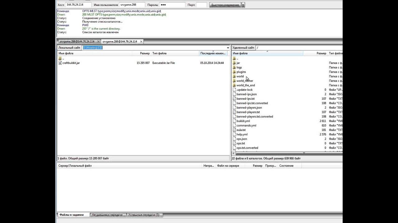 перенести wordpress с локального сервера на хостинг