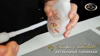 Актуальные лайфхаки Приготовление антисептических средств из безопасных доступных продуктов