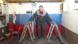 видео Лестница трансформер