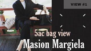 [VIEW]#1 Masion Margiela 5ac b…