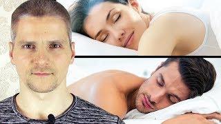 Муж и жена должны спать раздельно