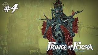 Prince of Persia прохождение игры (Longplay) - Часть 4: Алхимик
