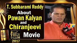 T. Subbarami Reddy About Pawan Kalyan And Chiranjeevi Movie @ IIFA Utsavam || #IIFAUtsavam2017