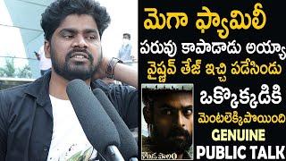 Kondapolam Movie Genuine Public Talk | Kondapolam Review | Vaisshnav Tej | Life Andhra Tv