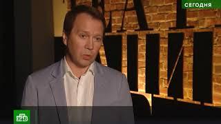 НТВ - Посткоронавирусный сезон: как работают театры в новых условиях