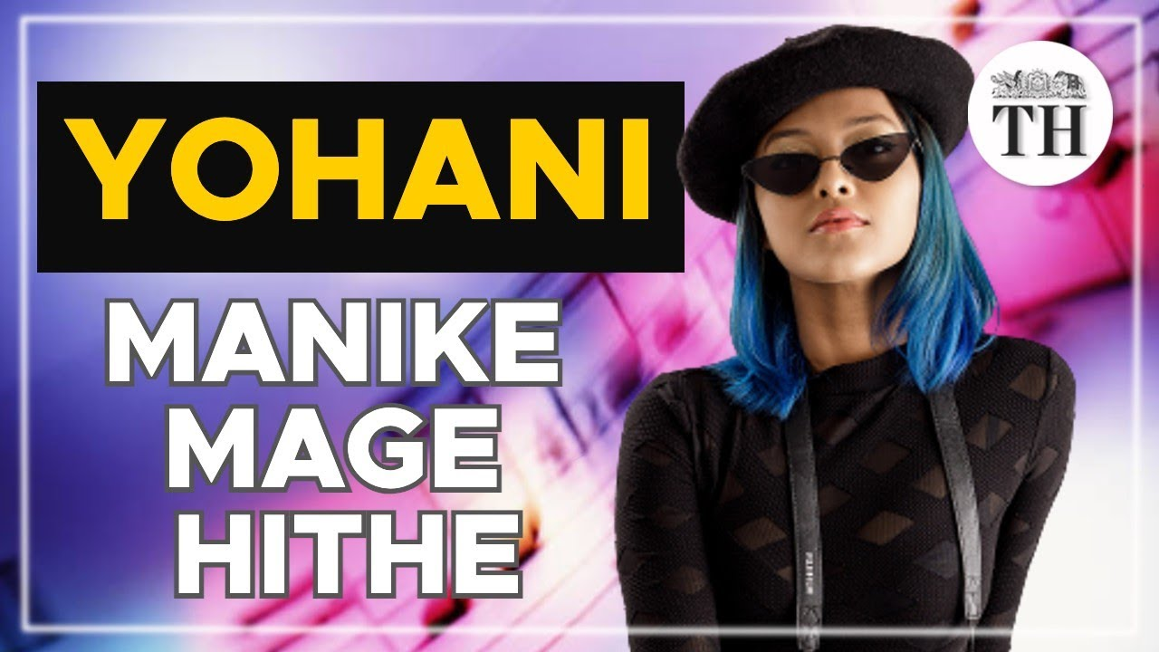 'Manike Mage Hithe' singer Yohani on tour in India – Hindu