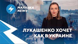 ⚡️Хищение картин / Милиция спасается от чумы / Военная угроза Беларуси