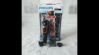 Philips QG3340 - обзор триммера после трех лет использования