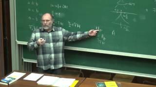 Pavel Krtouš - Nekonečně velké problémy s nekonečně malými čísly (ÚTF MFF UK 9.1.2014)