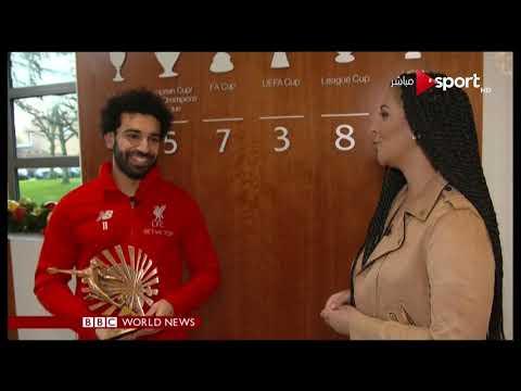 محمد صلاح يتوج بلقب جائزة BBC لأفضل لاعب أفريقي في 2018