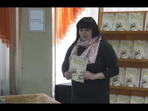 mistotvpoltava: Обл.бібліотека – презентація журналу «Полтавська криниця»