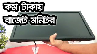 DELL E1916HV Monitor Unboxing and Review Bangla