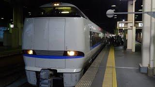 【長時間走行音】サハ683 特急サンダーバード44号 金沢→京都 2019.5.18