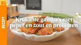Krokante gamba's met peper en zout en preilinten