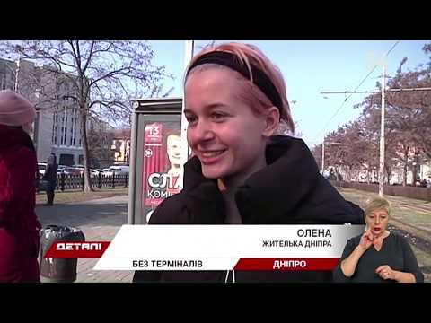 34 телеканал: З дніпровських трамваїв приберуть усі термінали