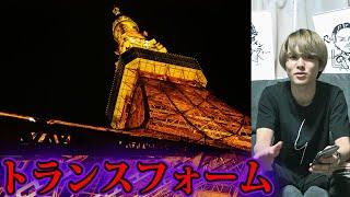 東京にそびえ立つ巨塔、なんとスカイツリーは江戸時代に建築が予言され...