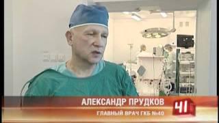 Уральские хирурги лечат грыжу ушиванием желудка