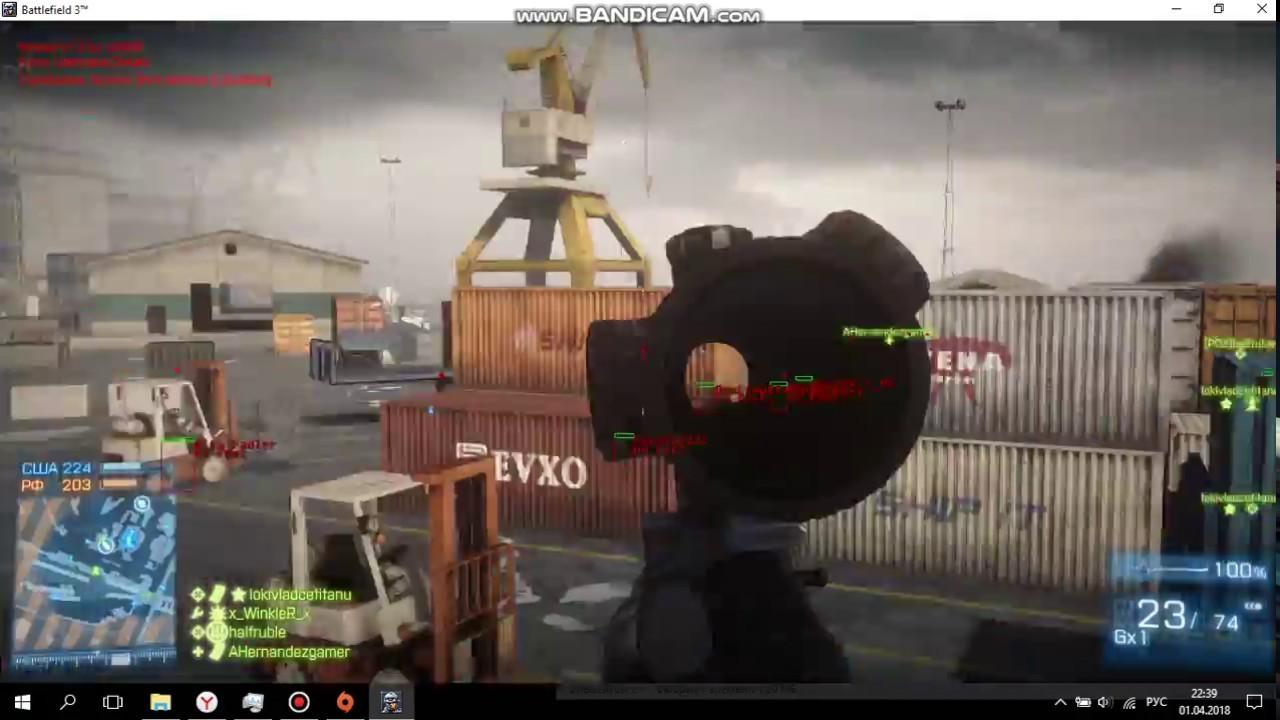 Aimbot X100 Youtube