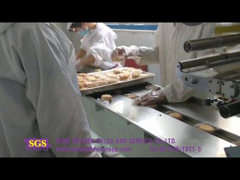 เครื่องห่อแนวนอน ห่อขนมปัง  เบเกอรี่ เครื่องแพ็คซอง เครื่องบรรจุแนวนอน  Horizontal Packing Machine