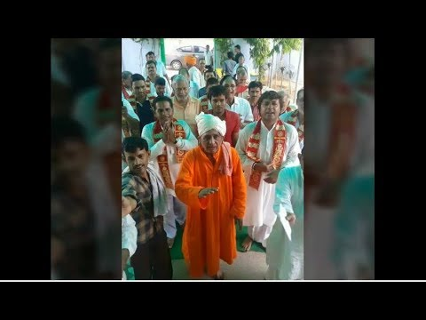 Uthe to bole Ram bethe to bole Ram By Ratinath ji Maharaj
