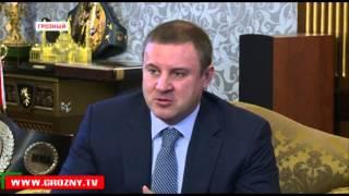 Кадыров встретился с руководителем Федерального агентства лесного хозяйства России