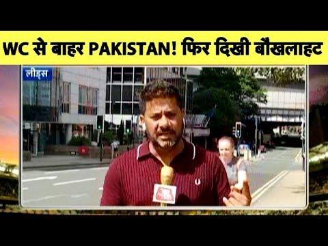 Aaj Tak Show: क्या Sri Lanka के खिलाफ Jadeja को मिलेगा Playing 11 में मौका?| Vikrant Gupta | #CWC19