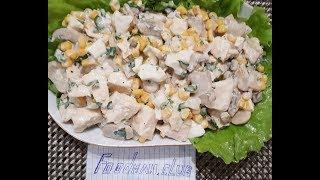 Салат из куриной грудки: рецепт от Foodman.club
