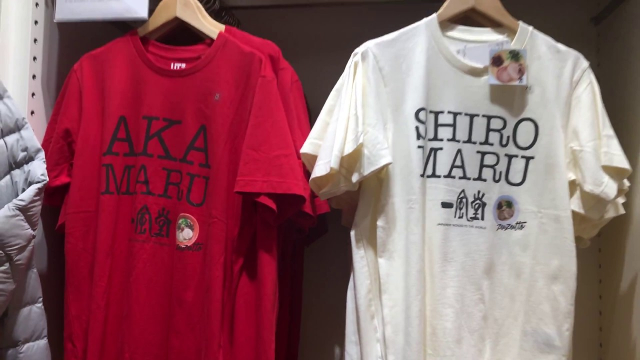 cb46ea2fe Uniqlo Ut 18 Hokusai Blue Short Sleeve Graphic T Shirt Off White 4k |  MP3IKON.TK