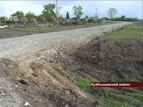 В Куйбышевском районе началось долгожданное строительство трассы в районе села Бурундуково