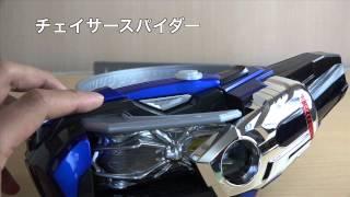 仮面ライダーマッハ DXマッハドライバー バイラルコア連動遊び thumbnail