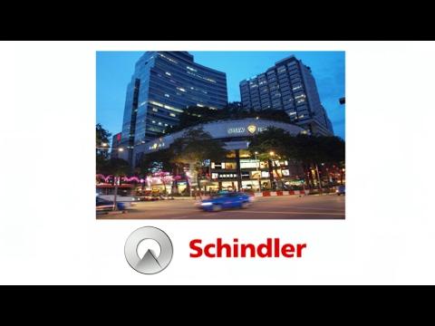 Shaw House - Schindler High-Speed Elevator ( Lift 1 )