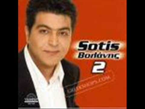 Sotis Volanis - Poso mou leipei ( Greek & Engilsh lyrics ) [Original]