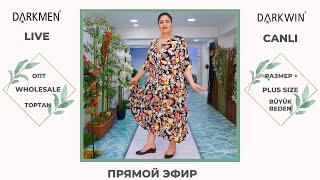 07 05 2021 Часть 1 Показ женской одежды больших размеров DARKWIN от DARKMEN Турция Стамбул Опт