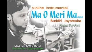 Ma O Meri ma Main Tera Ladla | Violin Instrumental Music