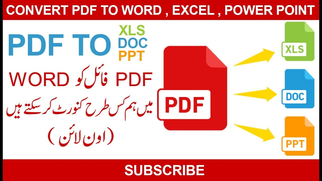 convert pdf to editable word arabic