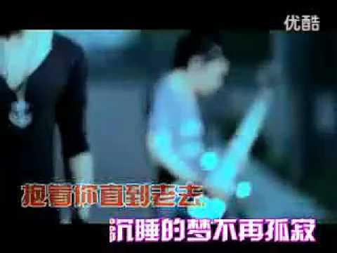 我在乎的是你-六哲 Wo Zai Hu De Shi Ni-Liu Zhe