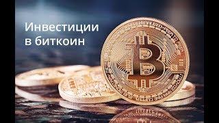 Инвестиции в криптовалюту  Отзыв инвестора о майнинговой компании Bitclubnetwork