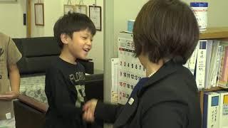 東京の先生になろう ―TOKYO STAGE―  (校長編)