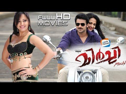 Mirchi Full Length Malayalam Movie Full HD