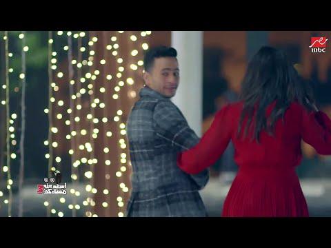 فيديو كليب اغنية حمادة هلال متغيره HD كامل / مشاهدة اون لاين بمناسبة عيد الحب