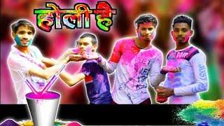 Holi Hai | Pagal World | Akshay Prajapati