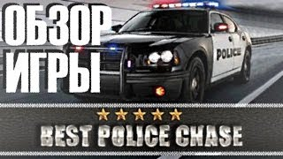 3D Police Drag Racing Driving Simulator Game (Police Crime Chase Racing) IOS (Просто раннер)