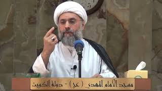 الشيخ عبدالله دشتي - الإمام زين العابدين عليه السلام في حديث رسول الله صلى الله عليه وآله وسلم
